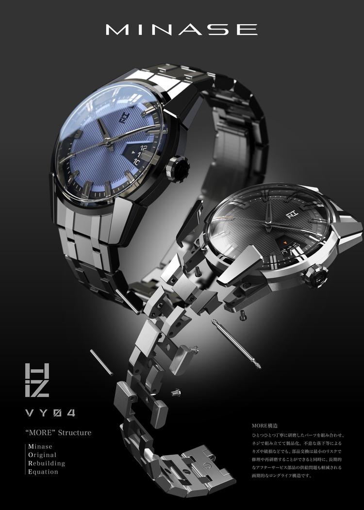 銀座三越 『日本技術とデザインの融合』 ミナセフェア開催