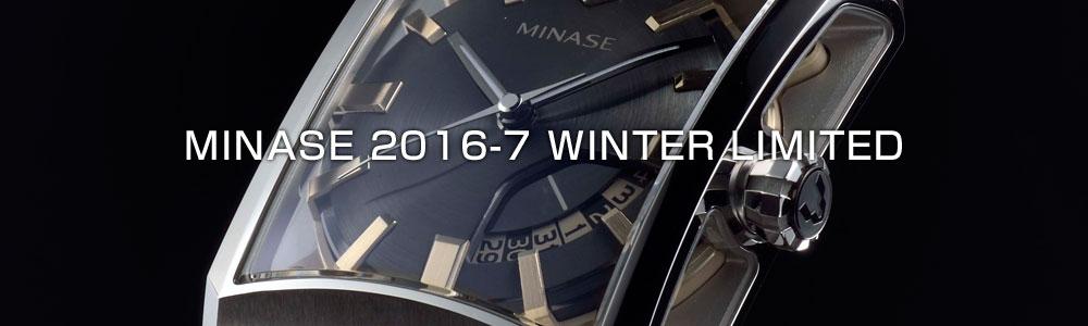MINASE 2016-7 WINTER LIMITED - FIVE WINDOWS - WINE GOLD INDEX MODEL