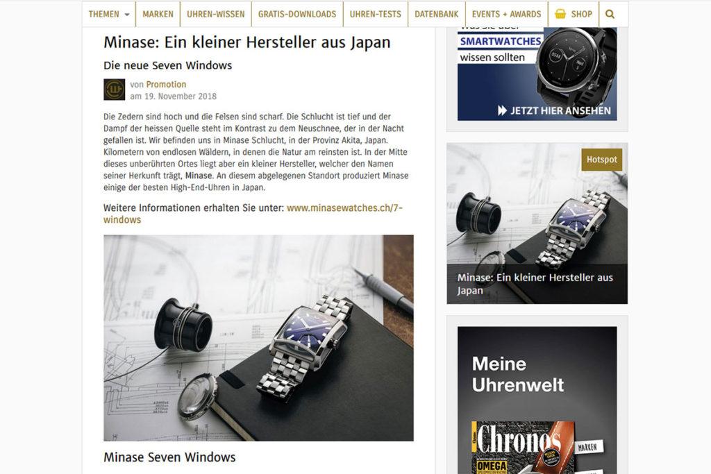 ドイツ Watchtime.net
