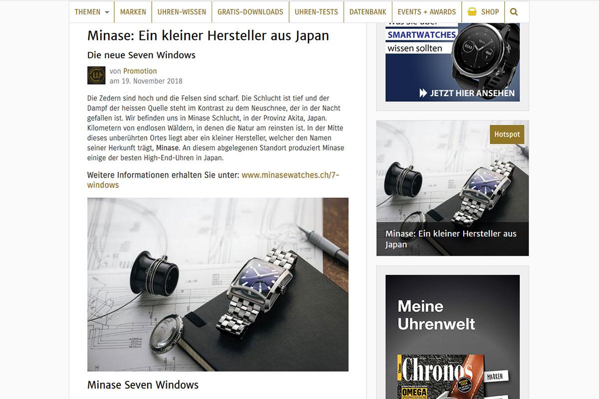 ドイツ Watchtime.netでMINASEが紹介されました
